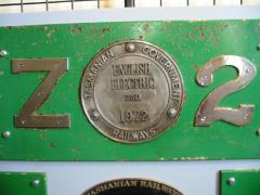 Original cab side plates for Z2 on display at the Queen Victoria Museum, Launceston